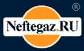 "Журнал ""Neftegaz.RU"""